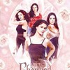 lovedecharmed