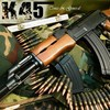 ak-45officiel