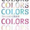 kimicolors
