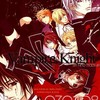 XxX-vampire-knight-XxX