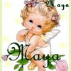 PetiteMaya896230