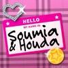 houdsoum