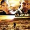ulzhan-lefilm