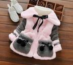 Pour ma future petite Babygirl chérie...........