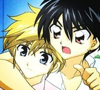Ships ~ Hiroto Kazama & Seiji Hiwatari