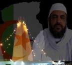 Cheik Rechoum Mohamed  الشيخ محمد بن بكير أرشوم