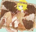 Haru version d'une musique de sweets Rin ._.