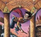Harry Potter 1 en népalais
