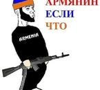 armenia kavkazec armyanin wallpaper style armenien mafia
