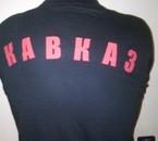 represent kavkaz armenia kavkaz sila hayastan