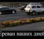 erevan a notre jour armenie cars street vieu ma ville d origine