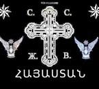 armenien havatq prison nakolki vori v zakone armenia hayasta