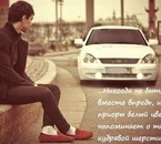 armenienne wallpaper car photo kavkaz armyanski style best