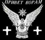vor v zakone armenian thief in law voleur dans la lois
