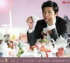 Hyung Bin !!!!