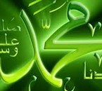 الحمد لله على نعمة الإسلام والسنة