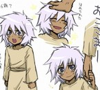 Bakura Egypte ancienne enfant