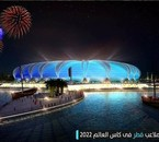 stade of quatar world cup