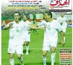 toi mon amour et amour de out les algerie aller ziani