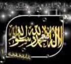 alhamedo lilah