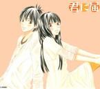 Sawako & Kazehaya