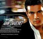 amr diab super star