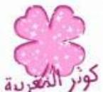 kawtar du maroc
