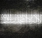 Flag Of Khilafah