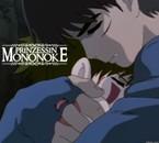 Mononoke hime