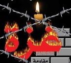 YA RAB ANSAR GAZA