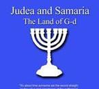 Judah + Shomrom = Eretz Ysrael