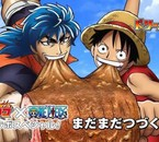 One Piece et Toriko