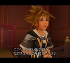 Sa C Sora mon deuxieme Chiri Kingdom Hearts