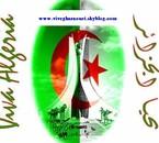 c'est l'algerie ...