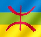 RIFI POWER tkt jalouse pas berbere plus qu'une fierté:)