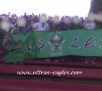 ultras-eagles-section-media