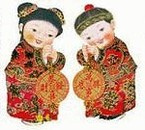 la chine vous dit bonjour a vous mes amie & ami **-**