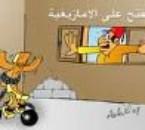 la prision arabe