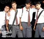 Vineeth Gang