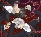 """THE"" manga: ""Vampire knight"