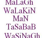 malagh