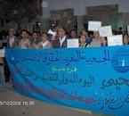 AMDH khénifra en sit in à l'occasion du 17 octobre 2008