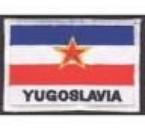le bon vieux temp kan la yougoslavie  étais...