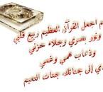 http://al-emane.superforum.fr