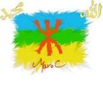 ihla amazigh
