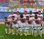 eljam3iya