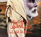 Omar Al Mokhtar