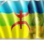 clip et musique kabyle