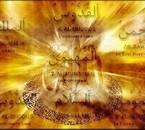 les 99 noms s'ALLAH