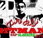 GITMAN-نوايل فا&#1